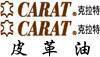 CARAT 皮寶 純天然皮革保養油