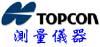 TOPCON 測量儀器